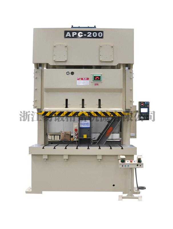 APC-200双曲轴精密钢架冲床