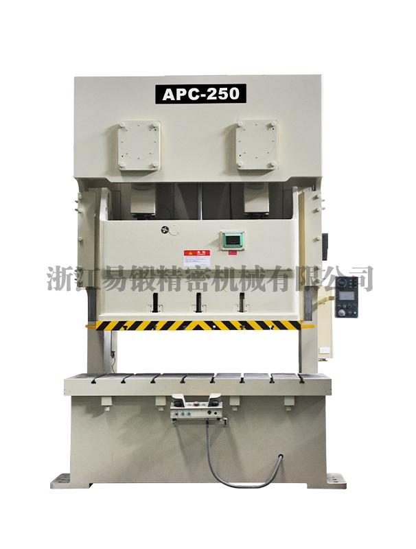 APC-250双曲轴精密钢架冲床