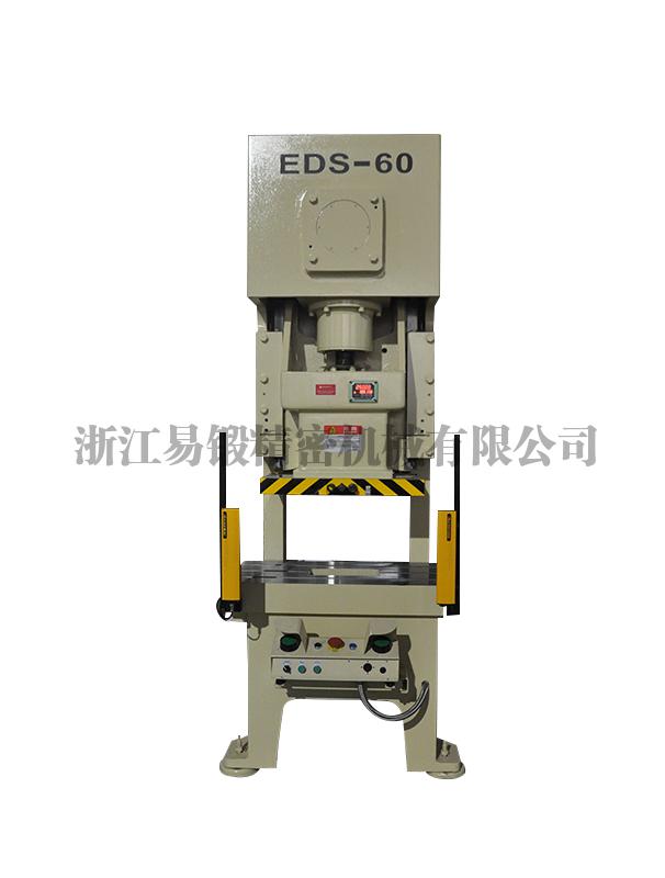 EDS-60单曲轴导柱式钢架冲床