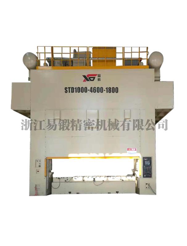 STD-1000直柱型双曲轴强力冲床
