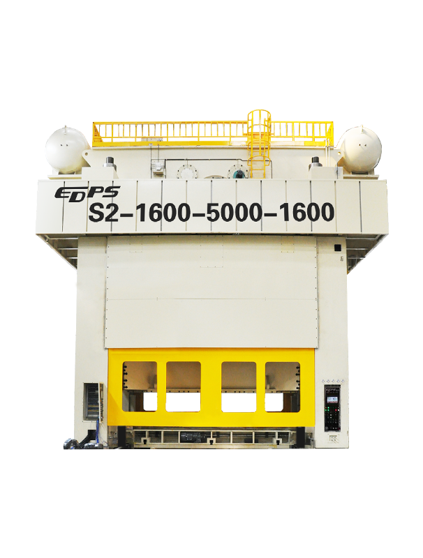 S2-1600闭式双点压力机