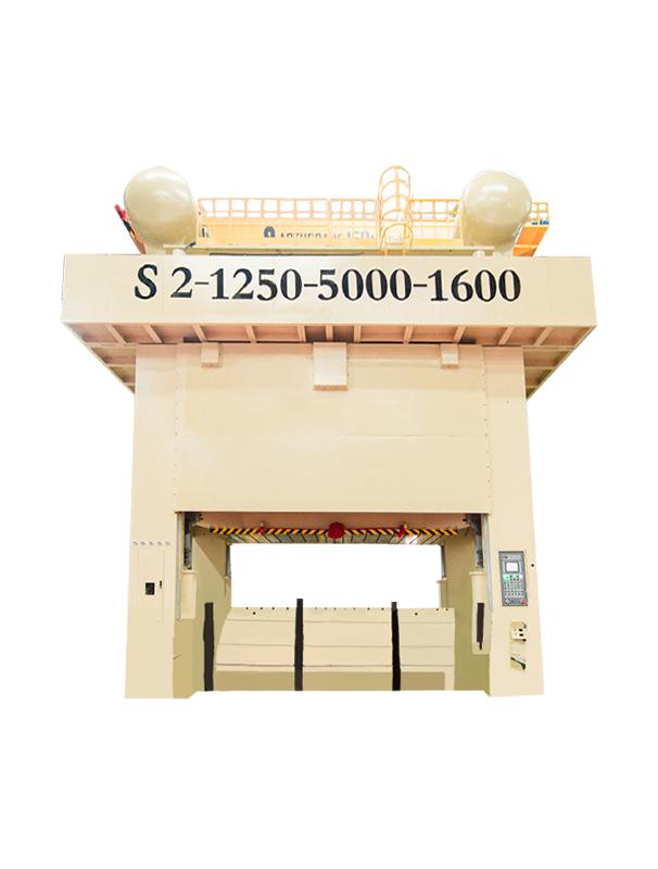 S2-1250闭式双点压力机